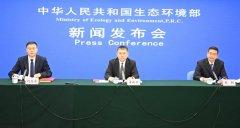 生态环境部举行9月例行新闻发布会(全文实录)