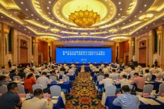 推动长江经济带发展,共抓长江大保护现场会在镇江召开