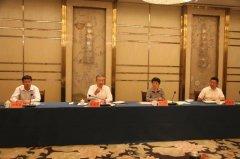 山东省生态环境厅厅长在泰安召开生态