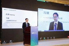 """""""一带一路"""" 绿色投资原则第二次全体会议在京召开"""