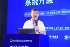 清华大学施汉昌:智慧水务在排水领域如何发挥更大效益