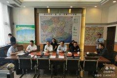 河北省第八生态环境保护督察组督查调研唐山市环保指挥中心