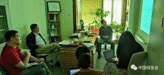 深入推进我国多地构建GEP指标体系,谢伯阳与绿会GEP工作组展开细致讨论