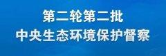 警示案例:天津市青凝侯污泥填埋场污泥违规处置危害环境