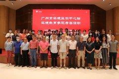 广东省环境教育促进会组织大学生走进广州环保设施
