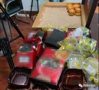 绿会对某知名月饼企业过度包装提起环境公益诉讼