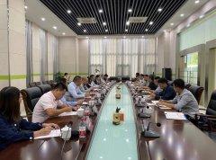 广东省环境保护产业协会组织会员单位赴合肥市蜀山区开展环保产业考察