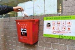 广州:个人扔垃圾不分类最高拟罚500元