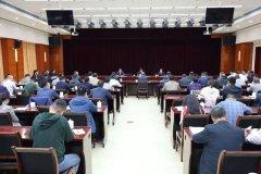 重磅!2020年安徽省生态环境保护督察