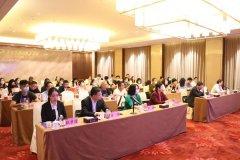 国家生态环境科普基地企业类专题交流与培训