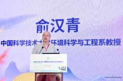 中国科大俞汉青教授:厌氧处理技术的困境和出路