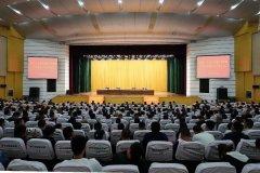 安徽省第一生态环境保护督察组督察亳州市动员会召开