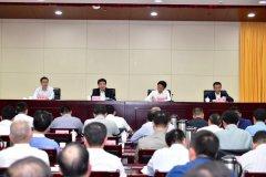 安徽省第三生态环境保护督察组督察芜湖市动员会召开