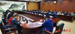 陕西省第一污油泥污染防治专项督察组