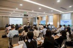 长江环保集团举办农村污水治理商业模