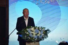"""""""中国长期低碳发展战略与转型路径研究""""成果发布"""