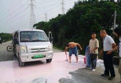 当机立断,敢于担当!广州市环境局白云区分局妥善处理化妆品原料泄露事故