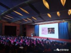 中国绿发会主办2020年度中国植物园学术年会