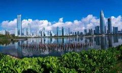 深圳获第四批国家生态文明建设示范市