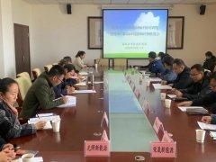 嘉峪关市召开输变电工程环境影响评价