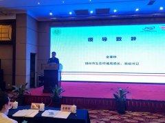 江苏省生态环境系统应对气候变化能力建设培