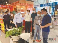东莞创建国家节水型城市考核达标