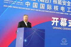 中国机械工业联合会会长王瑞祥:加快