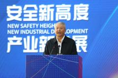 中国核学会理事长王寿君:我国核能产业进入发展机遇期