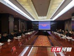 自然资源部矿业权司到湘西州凤凰县调