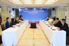 30亿元授信!雅居乐环保与民生银行广州分行缔结战略合作关系