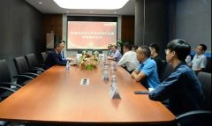 雅居乐三江口节能环保产业园喜迎5家企业签
