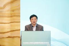 李高:应对气候变化的重点工作内容