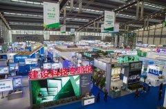 深圳经济特区建立40周年,中建科工等携建筑黑科技精彩
