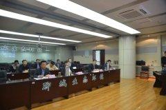 聊城市生态环境局组织召开空气质量分析研判