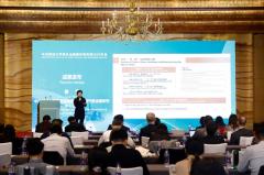 中财大绿金院发布 《2019中国气候融资报告