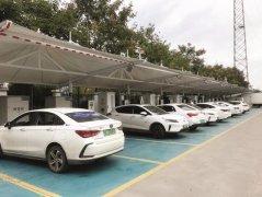 充电桩用电量3年增长近10倍  新能源汽车加