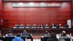 """湖南省第二批省级生态环境保护督察""""回头看"""