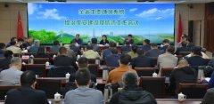 河南省生态环境厅召开全省生态环境系统综治