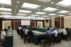 舟山市召开全市第二轮中央生态环境保护督察