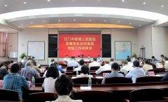 江门市委第二巡察组巡察市生态环境局党组工