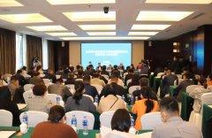 河南省生态环境厅举办全省集中式饮用水水源