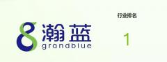 瀚蓝CITI指数蝉联环保行业第一