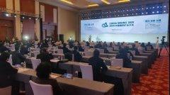 2020中国国际矿业大会在天津开幕
