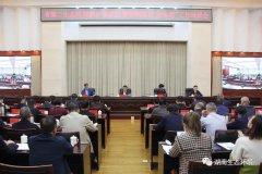 湖南省第二生态环保督察组进驻湘潭 公