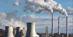 日本誓言30年内实现净零排放