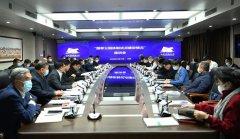 全国政协副主席何维一行视察东北虎豹国家公园建设情况