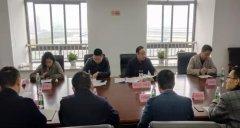 资阳市召开全市第三季度大气污染防治