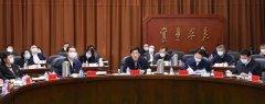 吉林省生态环境保护工作领导小组召开2020年第三次会议