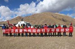 三江源地区冰川科学考察取得重大进展