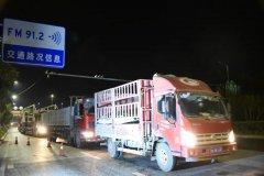 遏制氮氧化物污染排放 郑州持续开展柴